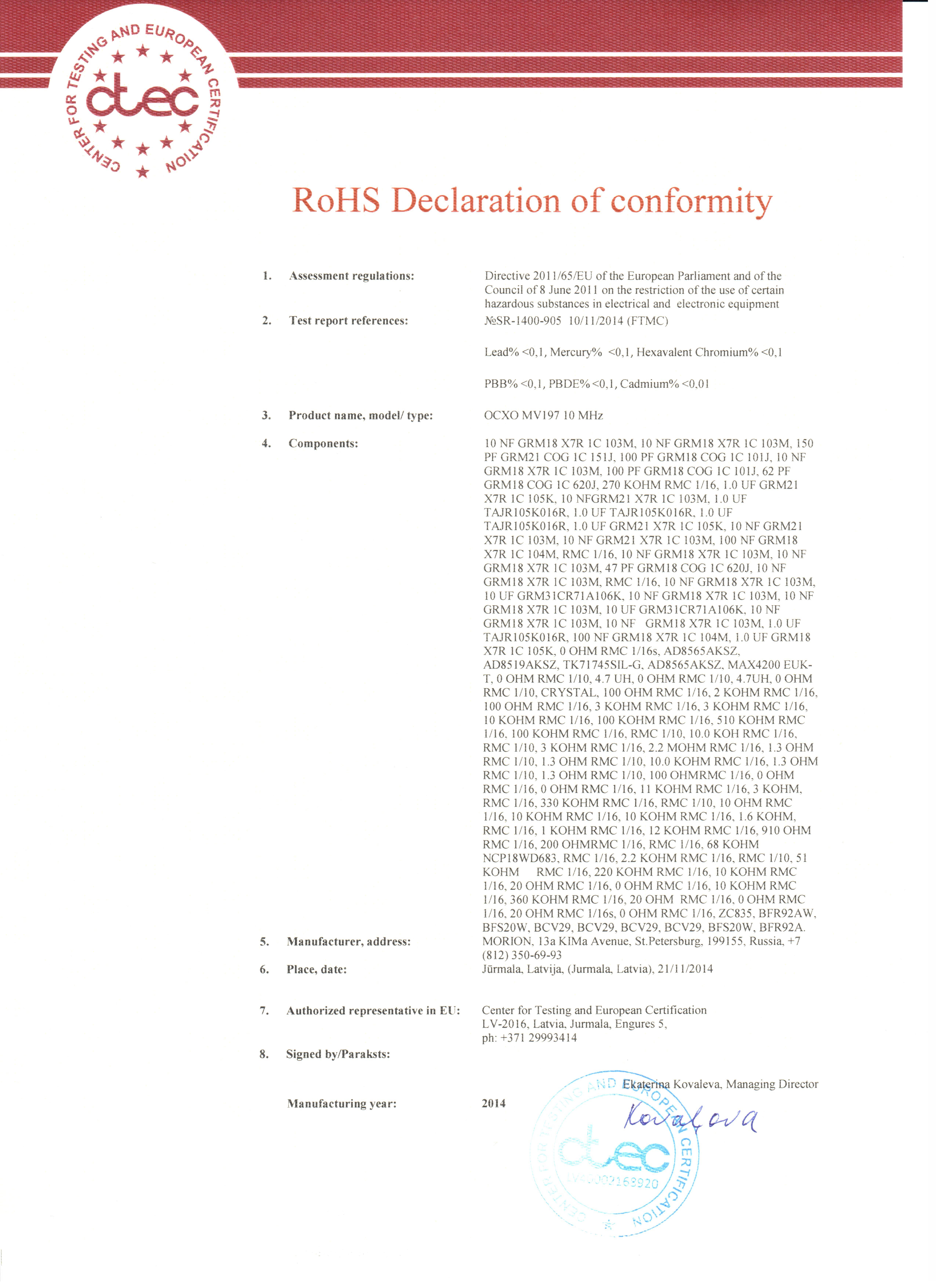 RoHS certificate RoHs Директива RoHS Declaration of Conformity