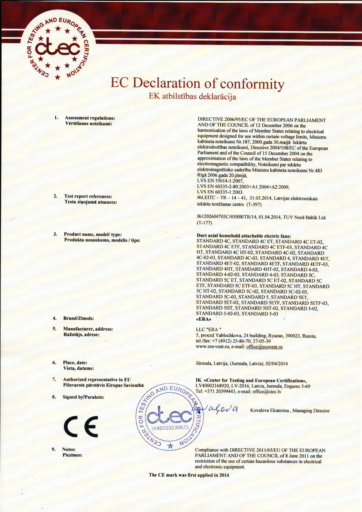 EC-Declaration-of-Compliance.